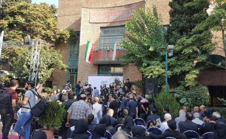مراسم خاکسپاری مرحوم داریوش اسدزاده / خداحافظی با یک استاد دیگر