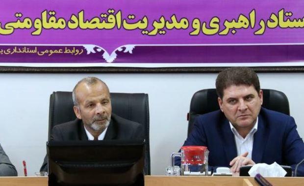 استاندار یزد بر تقویت اصول  اقتصادی در برابر تحریم تاکید کرد