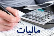 سازمان امور مالیاتی به دنبال شفافیت اقتصادی است