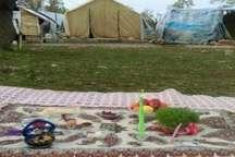 استقبال از مسافران و گردشگران نوروزی استان ایلام با شعار نوروز متفاوت