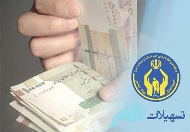 764 میلیارد تسهیلات به مددجویان کمیته امداد فارس پرداخت شد