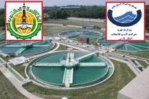 اجرای طرح فاضلاب در 6 شهر فارس با اعتبارات بانک توسعه اسلامی