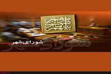 تعیین تکلیف شهردار یزد بهعهده شورای حل اختلاف است