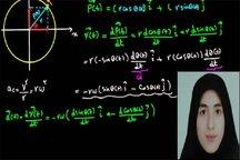 درخشش دانش آموز بجنوردی در رقابت های ریاضیات آسان جهان