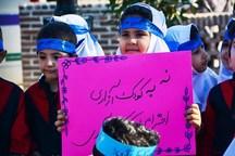 کودکان فریدونکنار به کمپین نه به کودک آزاری پیوستند
