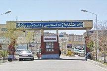 مجوز تاسیس 2 مرکز تحقیقات جدید در دانشگاه آزاد تبریز صادر شد