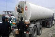 صادرات سوخت ایران به افغانستان ممنوع شد