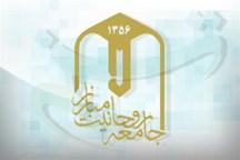 ایران اسلامی امروز بهترین روزهای خود را در عرصه استقلال و آزادی تجربه می کند/ ما آزادانه انتخاب می کنیم، آزادانه تصمیم می گیریم، آزادانه اقدام می کنیم و آزادانه نقد می کنیم