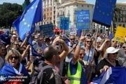 تصاویر/ تظاهرات ضدبرگزیت به اسپانیا کشیده شد