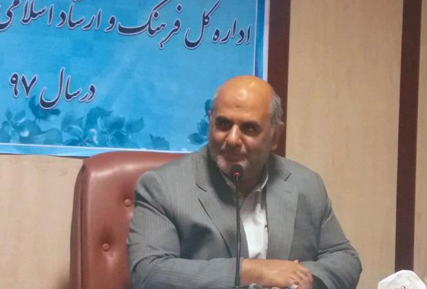 نام نویسی جشنواره ملی ذکر و ذاکرین سیستان و بلوچستان آغاز شد