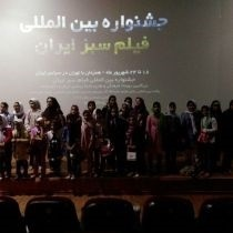 اکران فیلم های انیمیشن ششمین جشنواره فیلم سبز در سینما استقلال خرم آباد