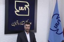 262 قلم کالای ایرانی با تایید استاندارد قزوین صادر شدند