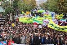 13 آبان؛ شکوه اقتدار انقلاب اسلامی