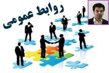 اولویت شورای هماهنگی روابط عمومی های یزد آموزش است
