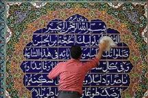 2 هزار مسجد در آذربایجان غربی غبارروبی شد