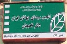 ساخت فیلم کوتاه  میز شماره 3  در لاهیجان