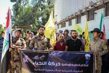 اعتراض به تحریم آمریکا مقابل سفارت ایران در دمشق + عکس