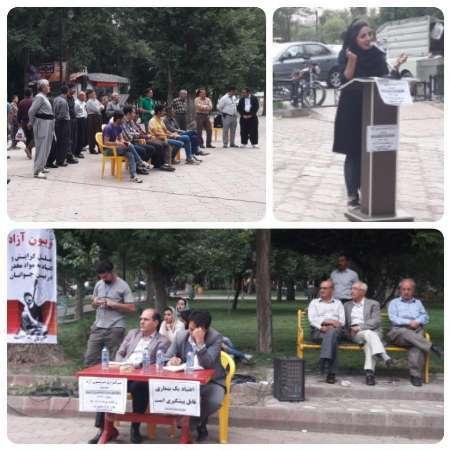 تریبون آزاد 'راه های پیشگیری از اعتیاد' در سقز برگزار شد