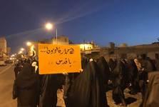 برگزاری راهپیمایی روز جهانی قدس در مناطق مختلف بحرین