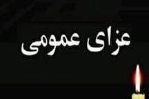 سه روز عزای عمومی در سیستان و بلوچستان