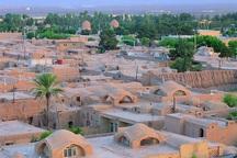 بافت تاریخی زواره اردستان نیازمند حمایت بیشتر مسوولان است