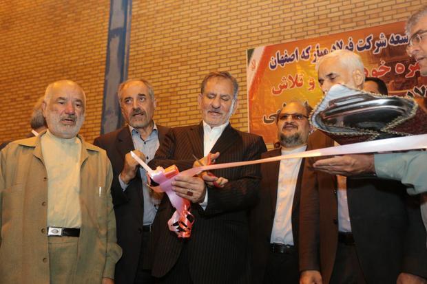 بهره برداری ازطرح توسعه فولاد سبا در اصفهان آغاز شد