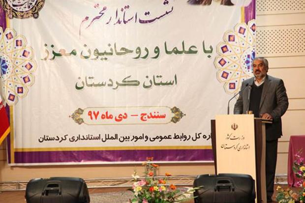 راه آهن کردستان در بودجه سال آینده 1500 میلیارد ریال اعتبار دارد