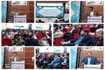 برگزاری اولین جلسه شورای اداری سال ۹۷ در سقز