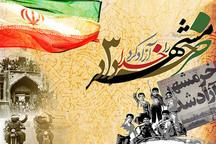رمز پیروزی سوم خرداد تکیه به امید مردم بود