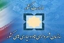 ۸۸۴ میلیارد تومان اعتبار برای توسعه زیرساخت های ارتباطی استان البرز هزینه شد