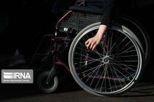 ۵۴ درصد از معلولان خمین مستمری دریافت میکنند