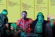 گروه هنری هومهر عزاداری بوشهریها را در اروپا به تصویر میکشد