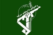 بیانیه سپاه به مناسبت سوم خرداد
