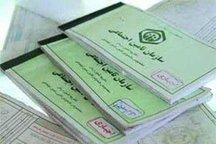 660 خانوارعشایری شیروان از بیمه تامین اجتماعی برخوردارند