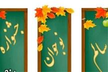 ۶۰۰۰ نفر در جشنواره نوجوان سالم در استان کرمانشاه شرکت کردند
