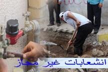 322 انشعاب غیرمجاز آب در خراسان رضوی شناسایی شد