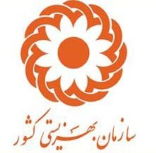 چهار میلیارد ریال هدیه به زوج های جوان زیرپوشش بهزیستی اصفهان اهدا شد
