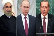 نشست سران ایران، ترکیه و روسیه پاسخ محکمی به طرحهای آمریکاست/ کنفرانس سوچی قدرت منطقه ای و بین المللی بزرگی تأسیس می کند