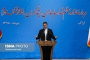 کنگره ۶٢٠٠ شهید استان مرکزی نیمه دوم امسال برگزار می شود