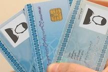 بیش از 11 هزار کارت هوشمند کالا و مسافر صادر شد