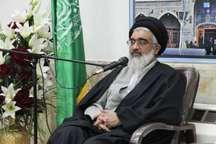 تولیت حرم حضرت معصومه(س): حج عزت مندانه مورد توجه مسئولان کشور باشد