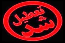 یک مرکز درمانی غیر مجاز در قزوین شناسایی و تعطیل شد