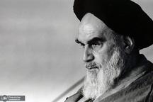 بمناسبت ۱۴ خرداد سالروز ارتحال جانسوز حضرت امام خمینی (ره)