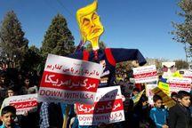 ۱۳ آبان اوج استکبارستیزی و ذلتناپذیری ملت ایران است