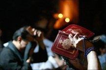امام زادگان گیلان میزبان آیین شب های قدر هستند