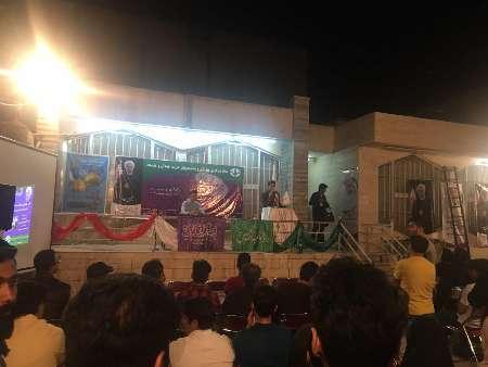 گردهمایی جوانان حامی روحانی در مشهد برگزار شد