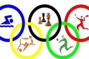 دومین المپیاد فرهنگی ورزشی دانشجویان درمازندران برگزار می شود