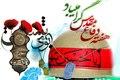 نمایشگاه بزرگ مردان عاشورایی در بوستان ولایت برپا می شود