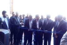 یک واحد تولید کاشی با حضور وزیر صمت در یزد راه اندازی شد