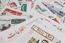خیریهها در ایران نیازمند تغییر نگاه